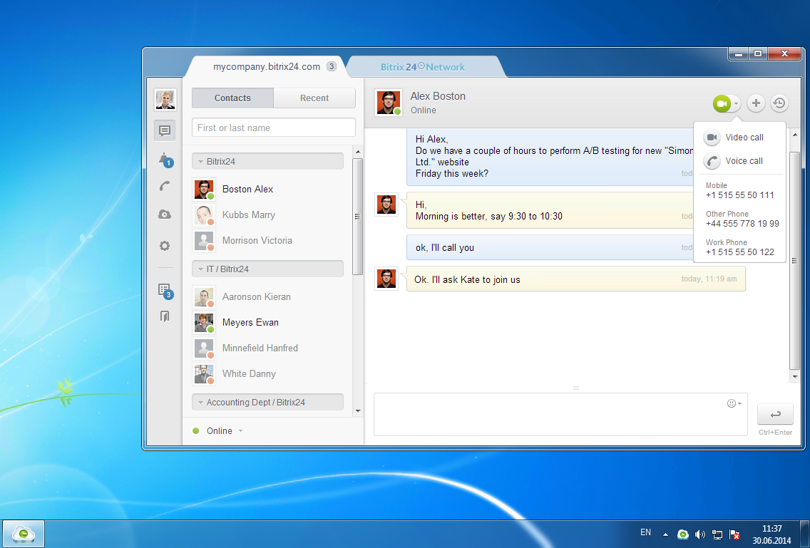 11.2-Desktop application for the portal (Instant Messenger).png